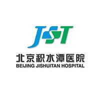BEIJING JISHUITAN HOSPITAL