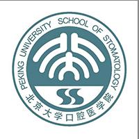 Peking University  Hospital of Stomatology